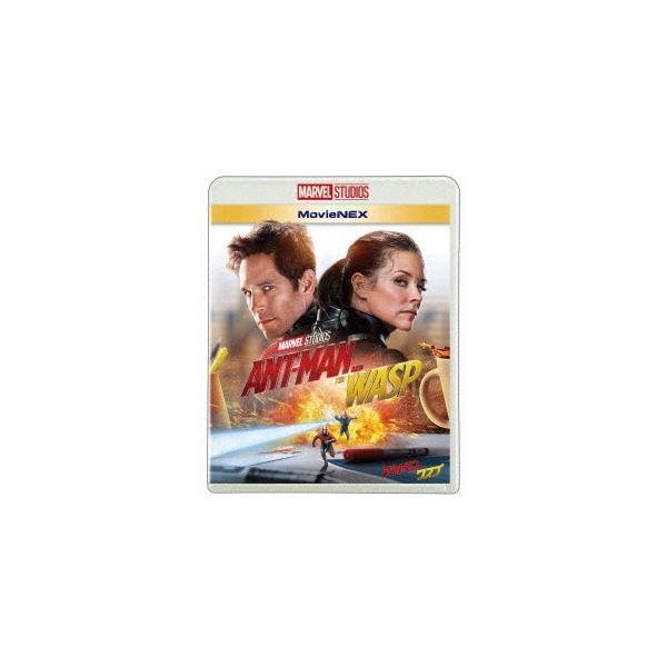 【BLU-R】アントマン&ワスプ MovieNEX ブルーレイ+DVDセット
