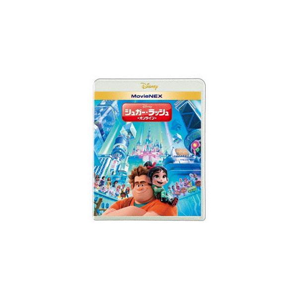 <BLU-R> シュガー・ラッシュ:オンライン MovieNEX ブルーレイ+DVDセット|yamada-denki
