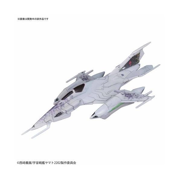 バンダイ(BANDAI)宇宙戦艦ヤマト2202メカコレ06ツヴァルケ&デスバテーター