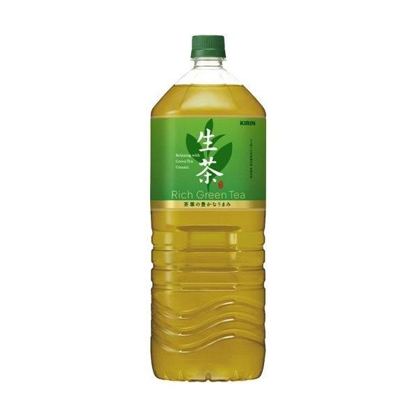 キリン N 生茶 ペット 2L|yamada-denki