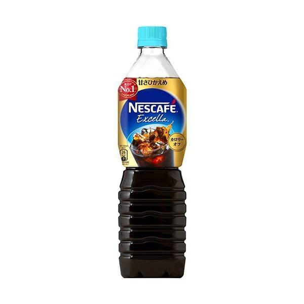 ネスレ ネスカフェ エクセラ ボトルコーヒー 甘さひかえめ 900ml|yamada-denki