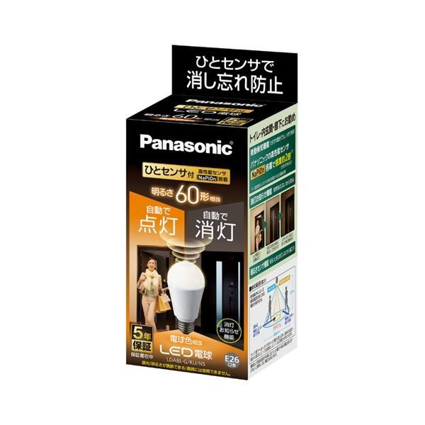 パナソニック LDA8LGKUNS LED電球 ひとセンサタイプ 7.8W(電球色相当)|yamada-denki