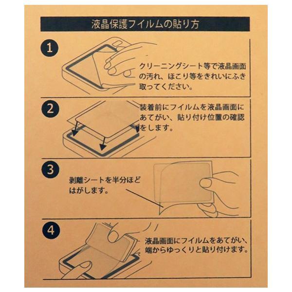 日本製 デジタルカメラ 液晶保護フィルム キヤノン EOS5D MarkII用