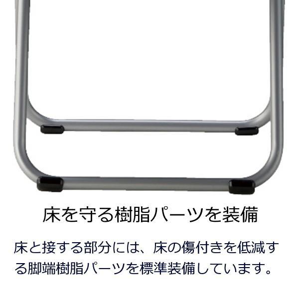 折りたたみチェア 6脚セット 背・座パッドなし  CF70-MS(ブラック)  サンケイ SANKEI【個人宅配送不可】|yamafuji-2005|09