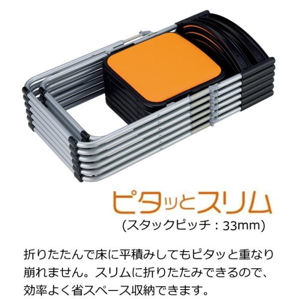 折りたたみチェア 6脚セット 背・座パッドなし  CF70-MS(ブラック)  サンケイ SANKEI【個人宅配送不可】|yamafuji-2005|10