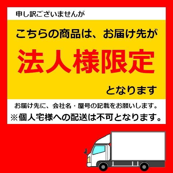 折りたたみチェア 6脚セット 背・座パッドなし  CF70-MS(ブラック)  サンケイ SANKEI【個人宅配送不可】|yamafuji-2005|11