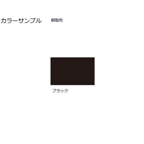 折りたたみチェア 6脚セット 背・座パッドなし  CF70-MS(ブラック)  サンケイ SANKEI【個人宅配送不可】|yamafuji-2005|03