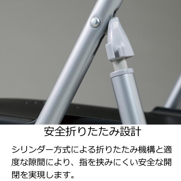 折りたたみチェア 6脚セット 背・座パッドなし  CF70-MS(ブラック)  サンケイ SANKEI【個人宅配送不可】|yamafuji-2005|06