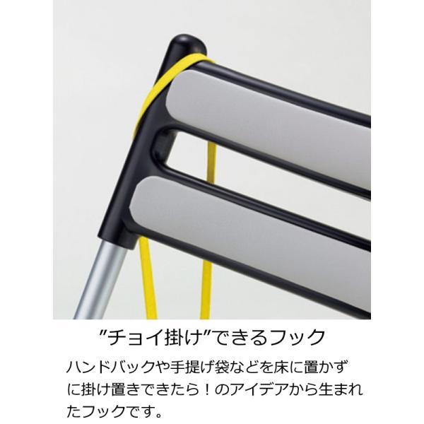 折りたたみチェア 6脚セット 背・座パッドなし  CF70-MS(ブラック)  サンケイ SANKEI【個人宅配送不可】|yamafuji-2005|07