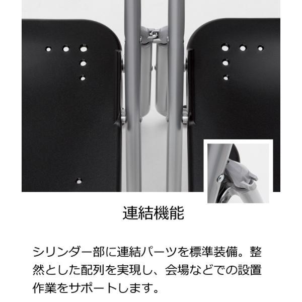折りたたみチェア 6脚セット 背・座パッドなし  CF70-MS(ブラック)  サンケイ SANKEI【個人宅配送不可】|yamafuji-2005|08