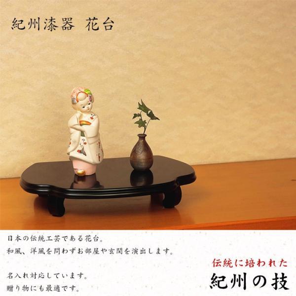 花台 木製 飾り台 黒檀調 30cm 床の間 オシャレ シンプル 日本製 紀州漆器|yamaga-shikki|03
