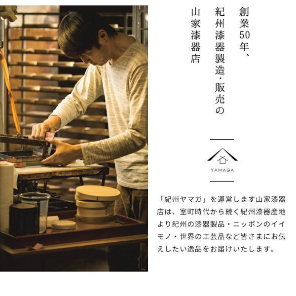 花台 木製 飾り台 黒檀調 30cm 床の間 オシャレ シンプル 日本製 紀州漆器|yamaga-shikki|05