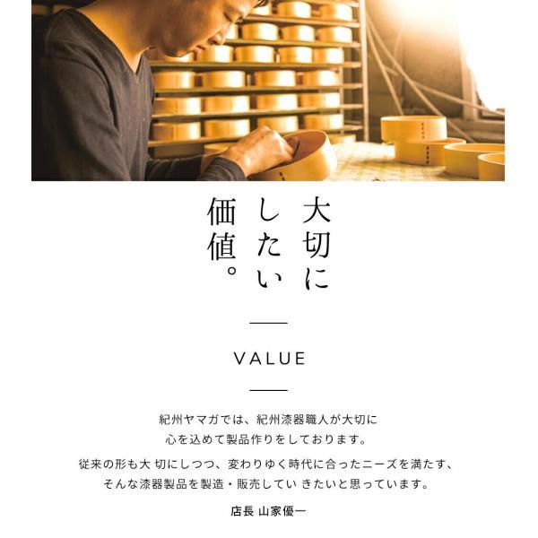 花台 木製 飾り台 黒檀調 30cm 床の間 オシャレ シンプル 日本製 紀州漆器|yamaga-shikki|06