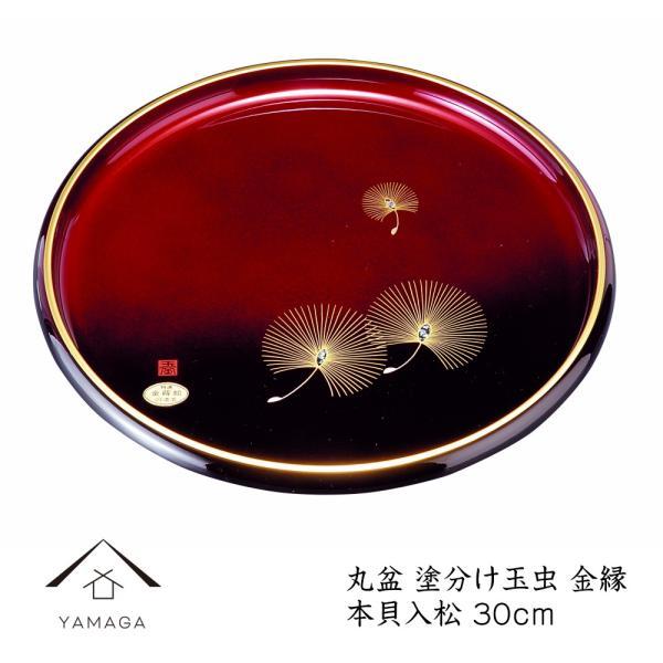 お盆 トレー おしゃれ 丸盆 玉虫塗 貝入松 30cm 塗り 和 日本製 紀州漆器