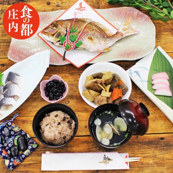 お食い初め 鯛 料理 セット 1番 送料無料(歯固め石プレゼント 鯛300g 料理 はまぐりお吸い物)赤ちゃん 百日祝い 天然 国産 お祝い 宅配