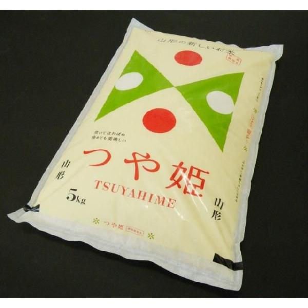 ★新米 【つや姫 白米5キロ】2021年山形県産(特別栽培米)一等米