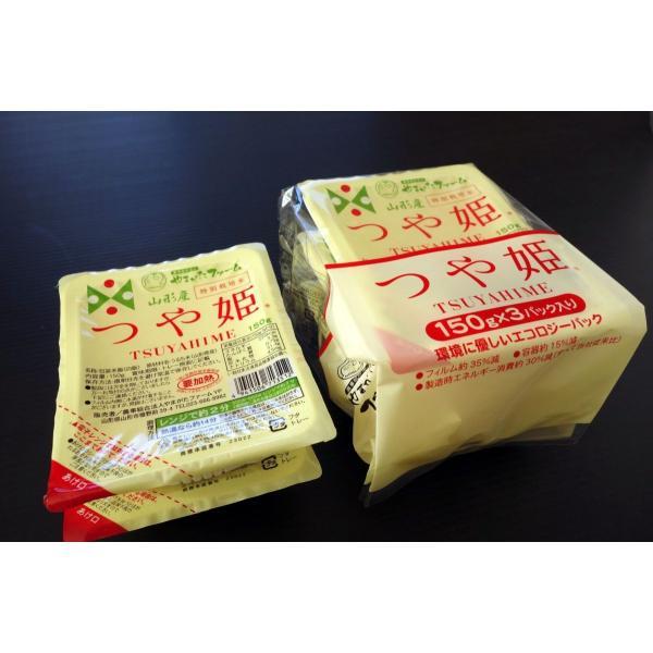 ★つや姫レトルトパックごはん 2020年山形県産つや姫(特別栽培米)100%使用 150g×24個入り