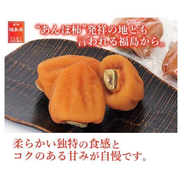 あんぽ柿 JAふくしま未来 伊達のあんぽ柿 1kg ※1kg (3L〜5L、12個) 送料込|yamagata-kikou|03