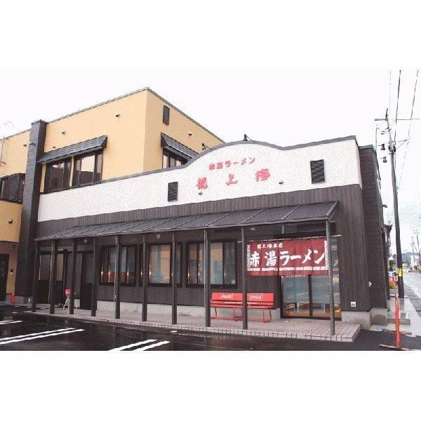 ラーメン 龍上海 赤湯からみそラーメン(生・味噌スープ、辛味噌つき) 3食入 送料込|yamagata-kikou|05