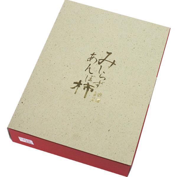 柿 あんぽ柿 会津若松市産「みしらずあんぽ柿」 約800g(12〜16個)|yamagata-kikou|03