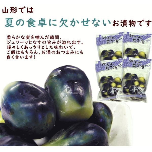 つけもの なす漬 山形県産うす皮丸なす漬(露地) 180g×5袋 送料込|yamagata-kikou|04