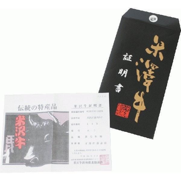 牛肉 米沢牛ヒレステーキ 100g×3枚 送料込|yamagata-kikou|03