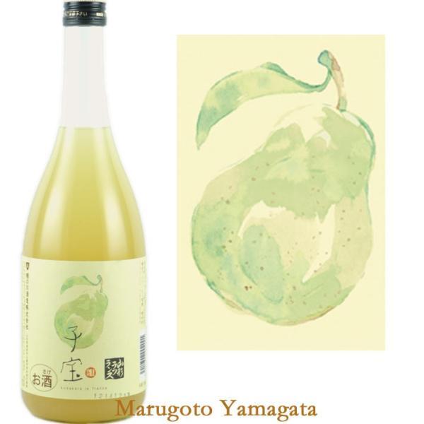 楯の川酒造 楯野川 酒造 子宝リキュール 山形のラフランス 720ml ラフランスのお酒 化粧箱なし 山形の日本酒 日本酒