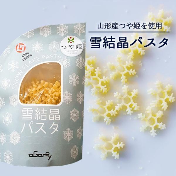 玉谷製麺 雪の結晶パスタ 山形県産つや姫発芽玄米使用 100g