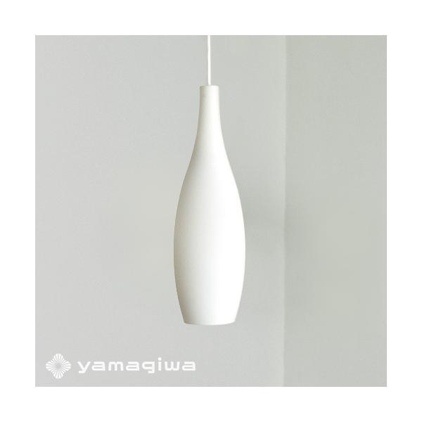 照明ペンダント|yamagiwa(ヤマギワ) 「LAMPAS(ランパス)」 [333F-281]|yamagiwa