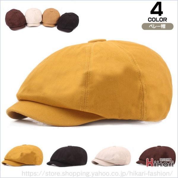 キャスケットメンズベレー帽ハンチング帽ワークキャップ帽子クラシックイギリス風無地ぼうし