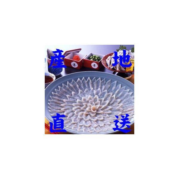 【送料無料】【山口県】【下関市】【ダイフク】とらふぐ刺身セット(4〜5人前)【ふぐ】【フク】【ふく】【フグ】【河豚】