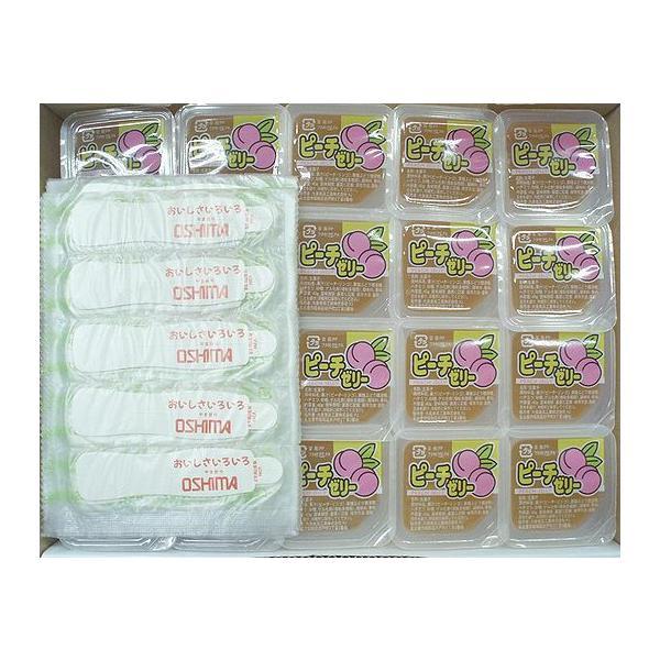 【大島食品】【学校給食】ミニゼリー 白桃 40g×40個(10002004)