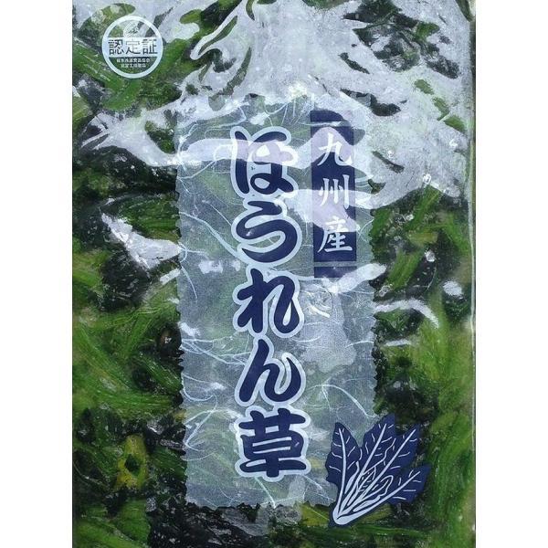 【冷凍野菜】【国産】九州産ほうれん草1kg(5センチカット)ブロックタイプ【クマレイ】【学校給食】★