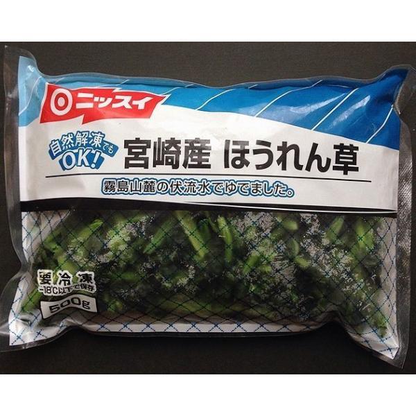 【冷凍野菜】【国産】【バラ凍結】宮崎県産ほうれん草10kg(500gx20)【学校給食】