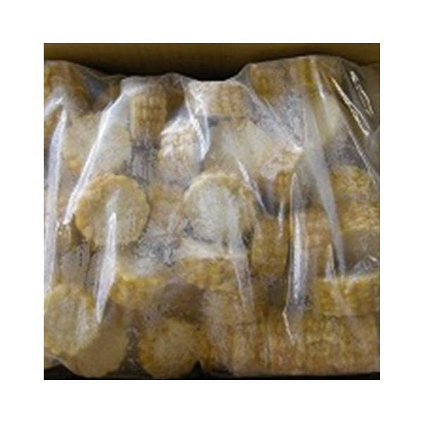 【冷凍野菜】【国産】北海道産カットコーン2.5cmx50個【学校給食】【ホクレン】