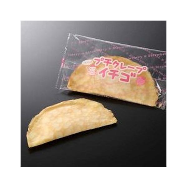 【学校給食】【ヤヨイサンフーズ】【冷凍食品】【学校給食】プチクレープ(イチゴ味)X40個★