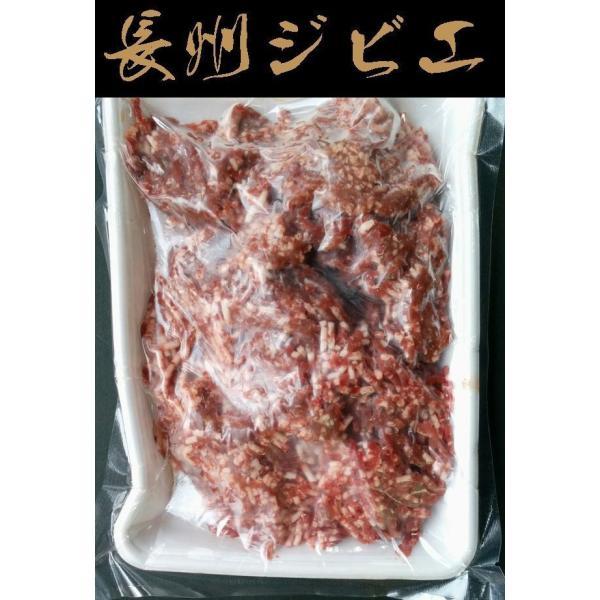 【長州ジビエ】【静食品】下関産【鹿肉】ミンチ肉1kg【山口県】【下関市椋野町】