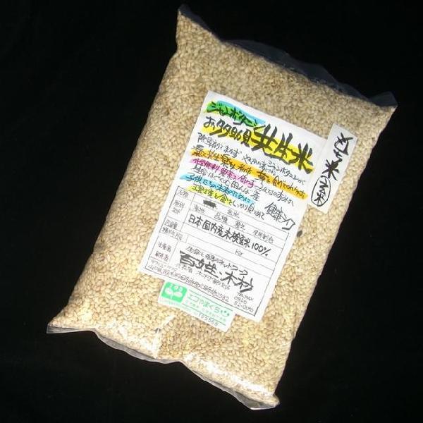 百姓木村の『タニシ共生 もち米(玄米)』10kg