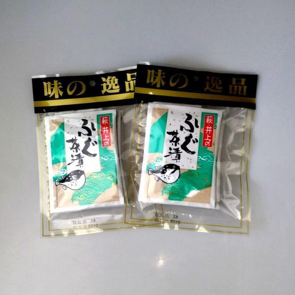 メール便【送料無料】『ふぐ茶漬け(3食x2パック)』