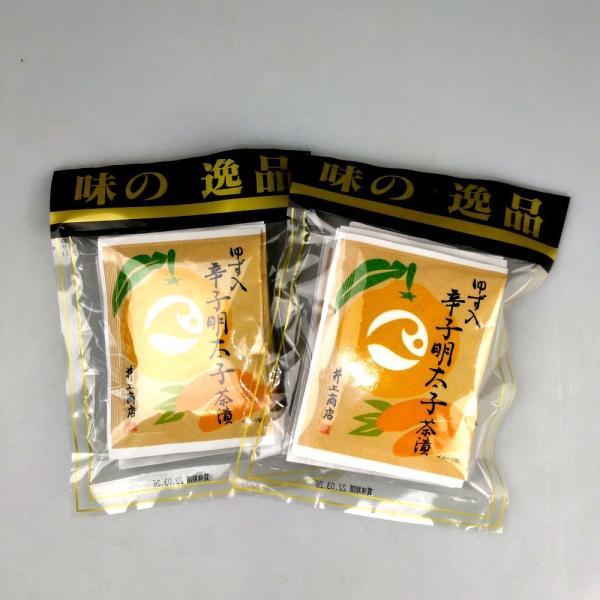 メール便【送料無料】『ゆず入辛子明太子茶漬(5食x2パック)』
