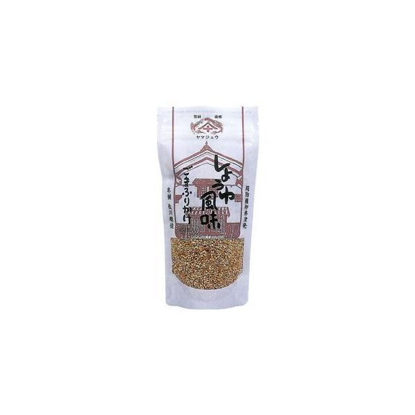 メール便【送料無料】しょうゆ風味 ごまふりかけ(削り節入り)x3パックセット(佐川醤油店)