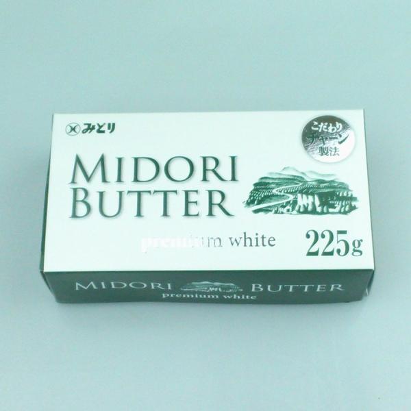 九州乳業『みどりバター(有塩・加塩)225g』