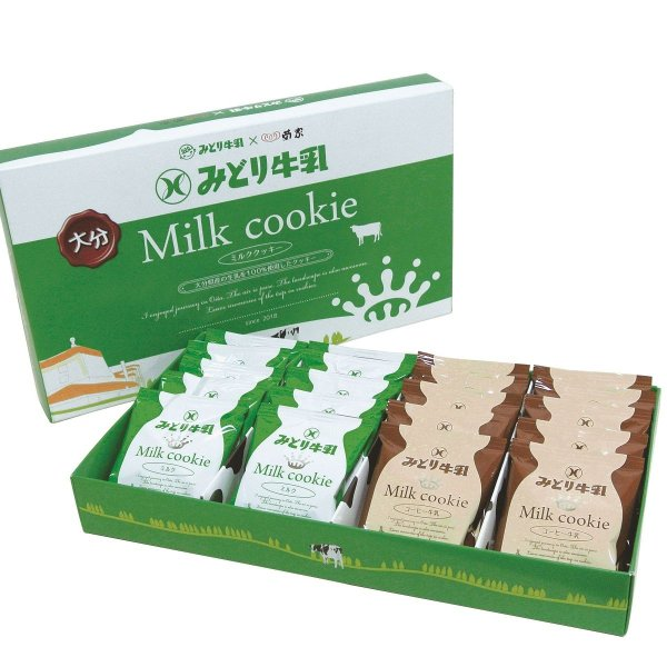 菊屋+九州乳業『みどり牛乳 ミルククッキー』20枚入り