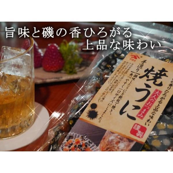 やまみのうに直送 「焼うに」(ウニ、海胆)|yamaguchikirara