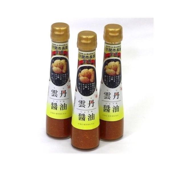 やまみのうに直送【大人気商品】「雲丹醤油(うに醤油)120ml」(ウニ、海胆)|yamaguchikirara