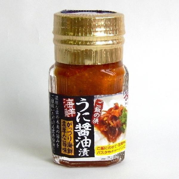 やまみのうに直送「食べる雲丹醤油」海鮮うに醤油漬80g