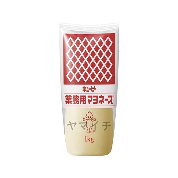 キューピー 業務用 マヨネーズ 102 1kg  QP