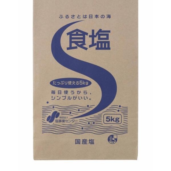 塩事業センター 食塩 5kg 紙袋
