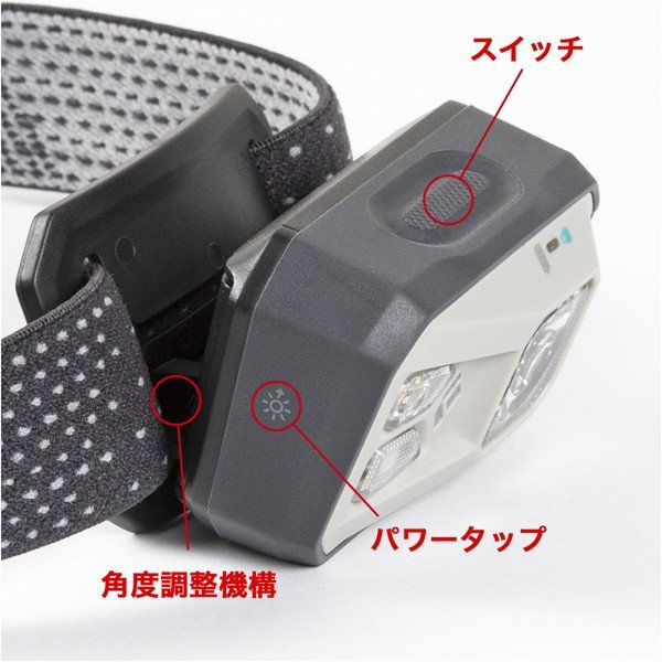 Black Diamond ブラックダイヤモンド リボルト/ブラック BD81080 ヘッドランプ
