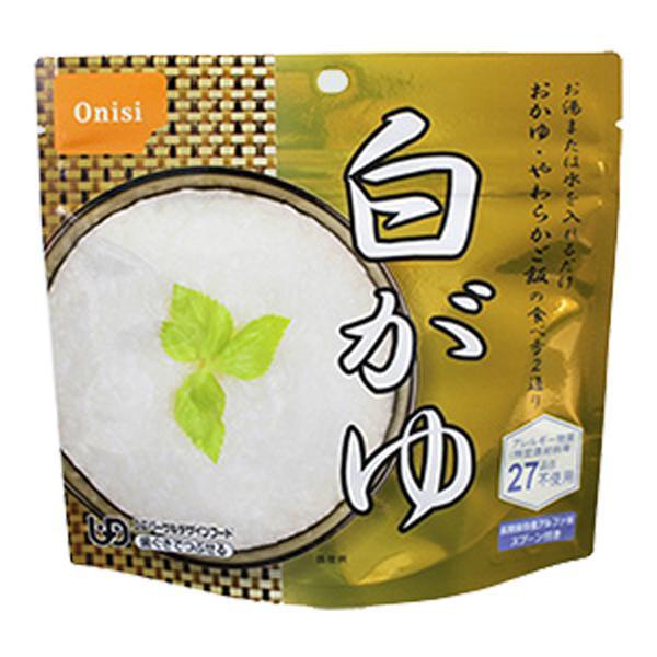 尾西食品 尾西の白がゆ/1食 単品販売1個 801KE 非常用食品